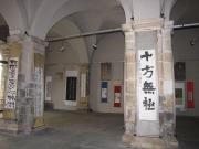 Cannobio-foto-Ranzenigo-IMG_5669