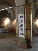 cannobio-foto-riva-chen-hongjie