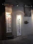 cannobio-foto-riva-jiao-qing-moon-byung-min