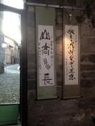 cannobio-foto-riva-ju-shijiang-zhang-guoyou