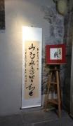 cannobio-foto-riva-lim-sungsoo-yamada-tomie