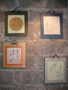 cannobio-foto-riva-murayama-seiko-terauchi-hako-shidahara-ranko-mikamo-kinko