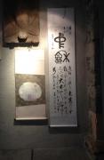 cannobio-foto-riva-yamada-tomie-byun-heemoon