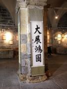 cannobio-foto-riva-zhang-jinghai