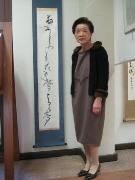 02-maestra-yamada-tomie