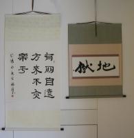 S-S Ma Li Fuxiang1 - Katia inferno