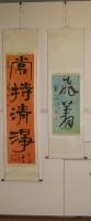 S-S Ma LuoJing - Ye Shuxin