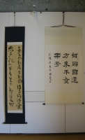 S-S Ma Pan Jie1 - Li Fuxiang1