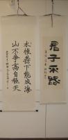 S-S Ma Ruan Zongbin - Chen Hongjie