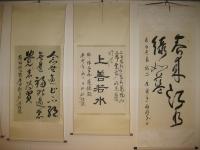 S-S Ma Sungsoo Lim - LiFuxiang