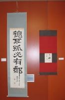 S-S Ma Yurugi - Kouro1