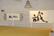 016-a-foto-Curioni-opere-Bagnoli-e-Yoshioka