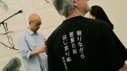 nakajima-mostra-milano-2012-0010