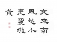 Bai-Juyi-expo-res