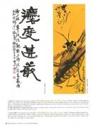 BoJ8-11p22KwakJung-woo-KuJi-hoy