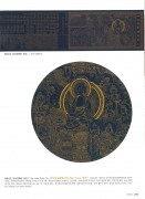 BoJ8-22p219KimSee-woon