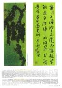 BoJ8-9p89briva-HeJingxian