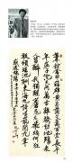 Beida5Yanyuan-RuanZonghua