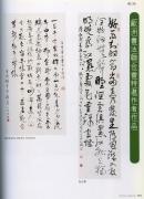 GMC-9-RuanZonghua-HaiShueyYeung