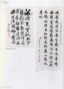 GMC-9-WuRenren-ChenTian