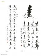 GMC-10-WuRenren-YangXixue