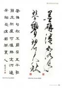 GMC-13-HiraokaKazuko-KatiaBagnoli