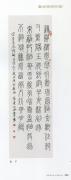 GMC-14-JinZi
