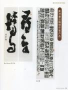 GMC-14-RuanZonghua-BrunoRiva