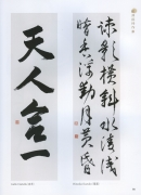 GMC-15-HiraokaKazuko-DariellaGallo