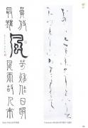 GMC-16-YonemotoMichiko-PatriciaSarne