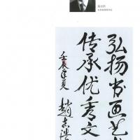Beida - 8 Yanyuan 2013 - 12