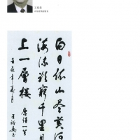 Beida - 8 Yanyuan 2013 - 13