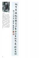 Beida - 8 Yanyuan 2013 - 17