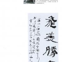 Beida - 8 Yanyuan 2013 - 19