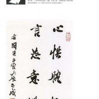 Beida - 8 Yanyuan 2013 - 20