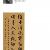 Beida - 8 Yanyuan 2013 - 21