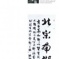 Beida - 8 Yanyuan 2013 - 22