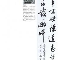 Beida - 8 Yanyuan 2013 - 24