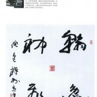 Beida - 8 Yanyuan 2013 - 25