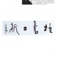 Beida - 8 Yanyuan 2013 - 28
