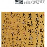 Beida - 8 Yanyuan 2013 - 30