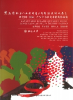 Beida - 8 Yanyuan 2013 - 1