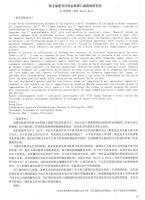 Beida - 8 Yanyuan 2013 - 10
