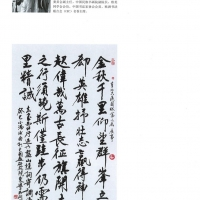 Beida - 8 Yanyuan 2013 - 27