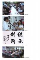 Beida - 8 Yanyuan 2013 - 3