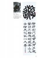 Beida - 8 Yanyuan 2013 - 31