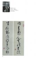 Beida - 8 Yanyuan 2013 - 32