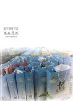 Beida - 8 Yanyuan 2013 - 33