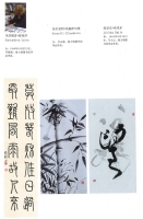 Beida - 8 Yanyuan 2013 - 34