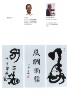 Beida - 8 Yanyuan 2013 - 35